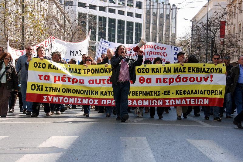 Atenas_13-O_general_strike